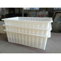 Wholesale Large plastic garden feed trough and tub 1320 gallon from china suppliers