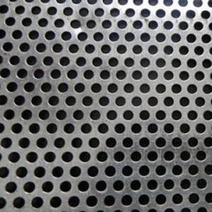 Buy cheap Decorative Sheet Metal Panels, Perforated Decorative Panels, Stainless Steel Perforated Decorative Panels from wholesalers