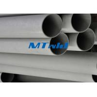 Wholesale DN200 ASTM A358 TP304 / 304L welding stainless steel pipe , welded steel pipe from china suppliers