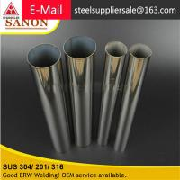 Quality carbon steel pipe sa210c made in china for sale