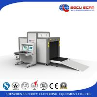 Wholesale Big Size X Ray Scanning Machine AT8065 x-ray baggage scanner for station/metro use from china suppliers