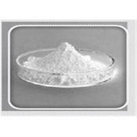 Wholesale MF C6H6O3 Food Flavor Maltol CAS 118-71-8 White Crystalline Powder ISO9001 Certification from china suppliers