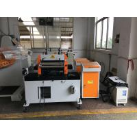 Wholesale Mitsubishi PLC Control Power Press Servo Feeder Machine For Punch NCF-Series from china suppliers