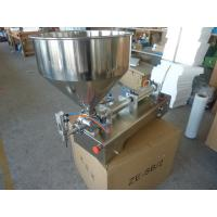Wholesale Semi-auto SIngle Head Liquid Paste Filling Machine With Mixing Heating Counting Function from china suppliers