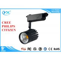 Wholesale Aluminum CRI >80 LED Track Lights 7W - 40W Cree CHIP CE RoHS from china suppliers