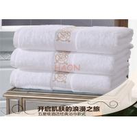 Buy cheap Embroidery On Jacquard  Hotel Bath Towels Dense Cotton Towel White Towel from wholesalers