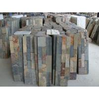 Wholesale Slate Wall Cladding from china suppliers