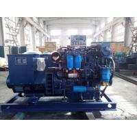Wholesale Automatic Voltage Regulation 100 KW Marine Diesel Generator Three Phase / Single Phase from china suppliers