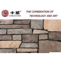 Wholesale Culture Stone from china suppliers