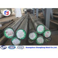 Wholesale Low Deformation Rates 1.2083 Tool Steel , Air Hardening Tool Steel 420 / 4Cr13 from china suppliers