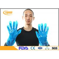 Quality Dustproof Disposable PE Long Disposable Gloves For Medical Field / Food Service for sale