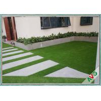 Wholesale Smooth Beautiful Outdoor Artificial Grass / Synthetic Grass For Commercial from china suppliers