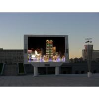 Wholesale RGB P6 DIP led display board outdoor , led advertising screen High Definition Silan Chip from china suppliers