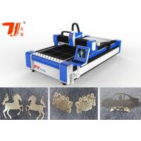 Wholesale Original Fiber Laser Laser Cutting Machine For Metal / Alloy Steel / Copper from china suppliers