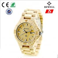 Wholesale Girl Or Boy Wooden Wristwatch from china suppliers