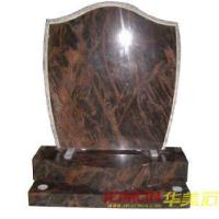 Buy cheap Granite Headstone, Aurora Monument (XMJ-IE02) from wholesalers