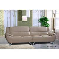 Wholesale PU Sofa (HC-SFPU4) from china suppliers