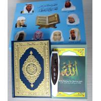 Wholesale Tajweed and Tafseer Digital Quran Pen, Islamic readpens with li-ion polymer battery from china suppliers