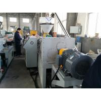 Wholesale Wpc Composite Decking Profiles , WPC Profile Production Line Stand Column Profiles from china suppliers