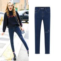 Wholesale Spring / Summer / Autumn Women's Straight Leg Jeans Wear Comfortable Korean Style from china suppliers
