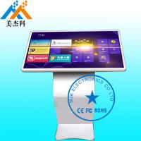 Wholesale Blastproof Vertical Stand Alone Digital Signage Kiosk With Touch Function For Airport from china suppliers