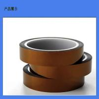 China Kapton Polyimide Heat Resistant Electrical Tape Professional on sale