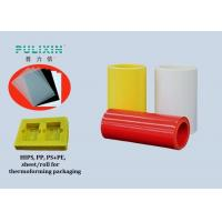 Wholesale Heat Moldable Food Grade High Gloss Hips Plastic Sheet Roll In Yellow / Red / White from china suppliers