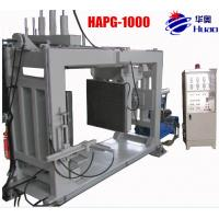 Wholesale 35kv contact box APG clamping machine,mainly used for producing epoxy resins products in electric industry such as CT,PT from china suppliers