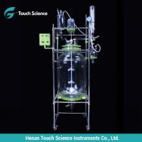 S-200L High Performance Industrial Large Capacity  Vacuum Jacketed Glass Reactor