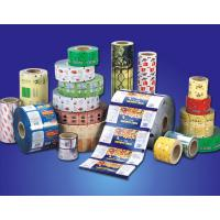 Wholesale color printed foods packaging plastic film roll for rice,candy,coffee,bread from china suppliers