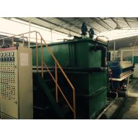 Wholesale Professional DAF wastewater treatment machine energy efficiency from china suppliers