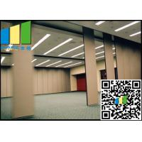 Wholesale Banquet Hall Folding Partition Walls 2.56 Inches Thickness Wooden Surface from china suppliers