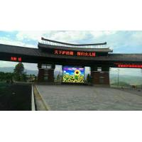 Wholesale Light Weight SMD PH5 Full Color Led Sign With Aluminum Cabinet from china suppliers