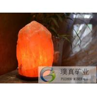 Wholesale Himalayan Salt Lamps/fancy Salt Lamp/USB Salt Lamp/crystal pink salt lumps/salt bricks/white iodized salt from china suppliers