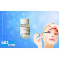 Buy cheap Silicone Elastomer Gel with Silky Effect for foundation from wholesalers