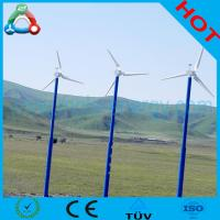Wholesale Wind Generator CE approved from china suppliers