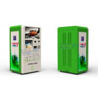 Wholesale Self  Service Free Standing Bottle Recycling Machine And smart Currency For Terminal from china suppliers