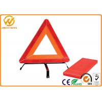 Wholesale ECE R27 Reflective Warning Triangle , Car Emergency Advance Warning Triangle  from china suppliers