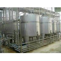 Wholesale Sealed Chemical Engineering  Milk Processing Equipment System 904L from china suppliers