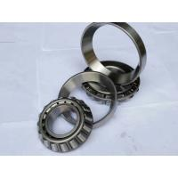 Buy cheap Single row taper roller bearing 32207JR small size metric size from wholesalers