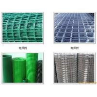 Quality Stainless Steel / Low Carbon Steel Plastic-Soaked Welding Wire Mesh For Fence Guard for sale