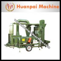 Wholesale feed granule cleaning processing machines from china suppliers