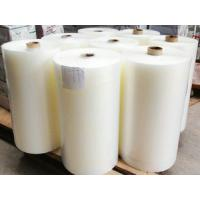 Wholesale White / Black / Grey Chemical Industrial PP Sheet Density 0.93g/cm³ from china suppliers