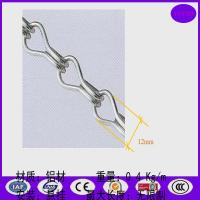 Wholesale Modern Curtain Design Aluminum Strings Hanging Chain Curtain from china suppliers