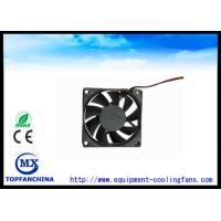 Wholesale 70Mm X 70mm X 15mm ventilation fan / 48g 4500 RPM DC axial fan with FG PWM RD 7015 from china suppliers