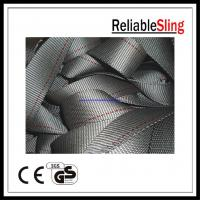 Wholesale 2 Inch 6000LBS Yellow / Grey E - track tie down webbing for freight lashing from china suppliers