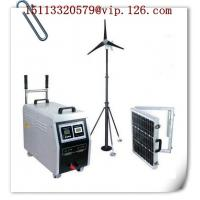 Wholesale Portable Wind Solar Power System with UPS 1500W 5V/12V/110V/220V from china suppliers