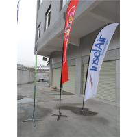 Wholesale Advertising Custom Feather Flag Banner from china suppliers