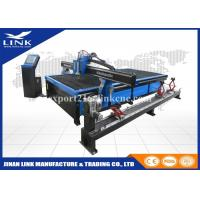 Wholesale Torch Table Top CNC Router Plasma Cutter Fastcam Software With Drilling Head from china suppliers