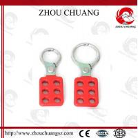 Wholesale New Design Small PA Body  Red  Thin Aluminum Hasp Lock for padlock from china suppliers